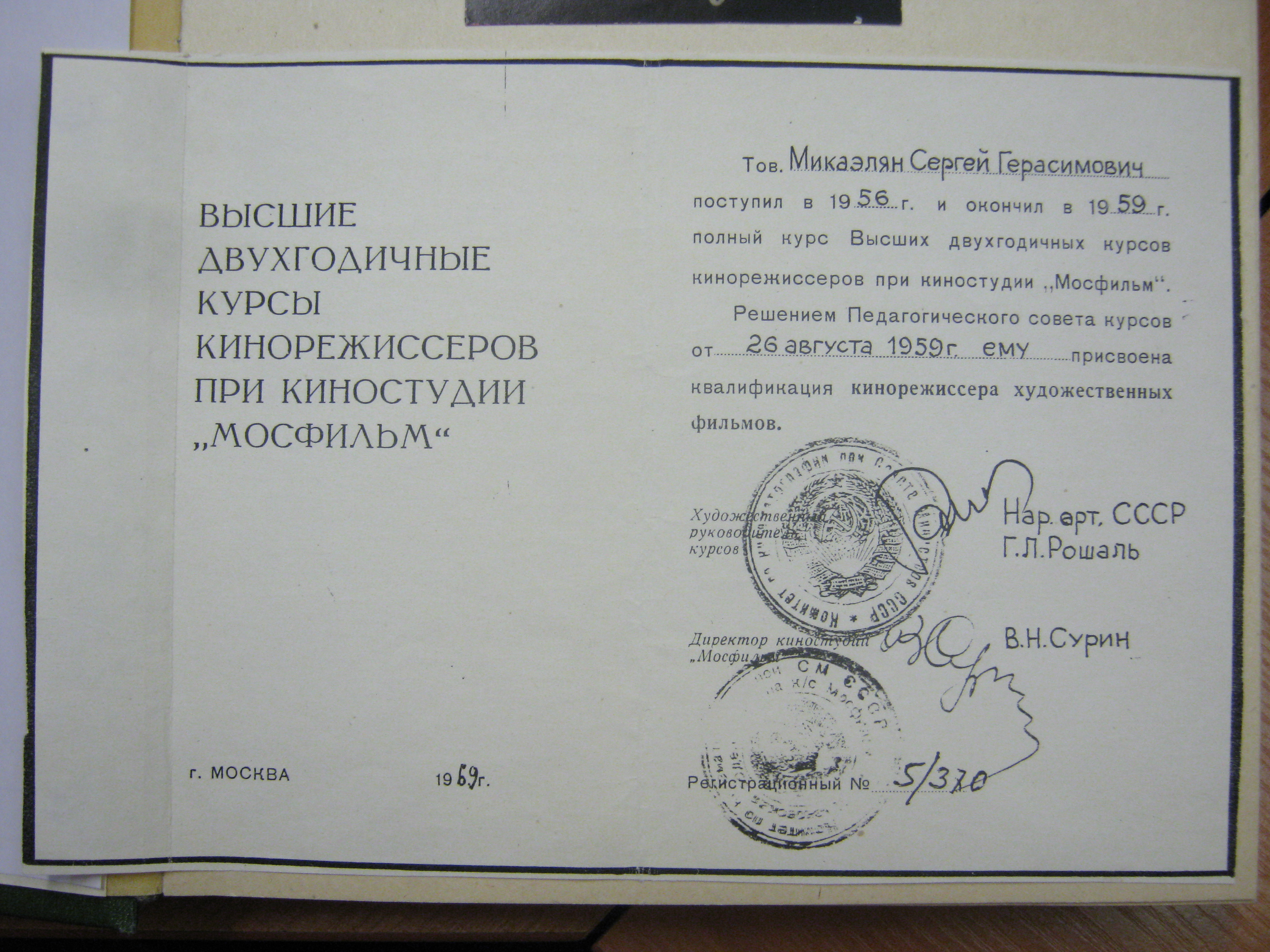 http://www.spbarchives.ru/documents/10157/466a6e40-d3f8-453d-b98b-dfcbf0094516